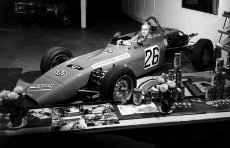 Merlyn mk24 1973